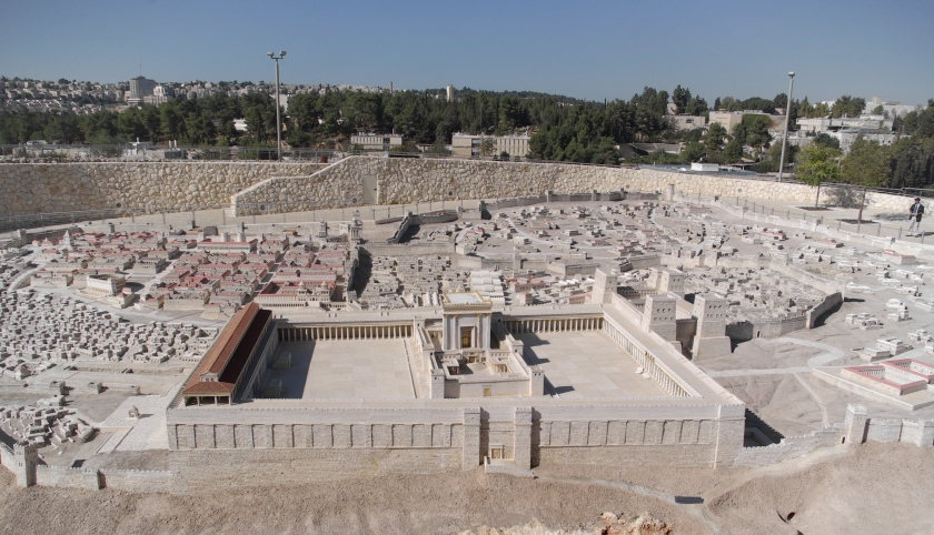 Model of the Second (Herodian) Temple in Israel